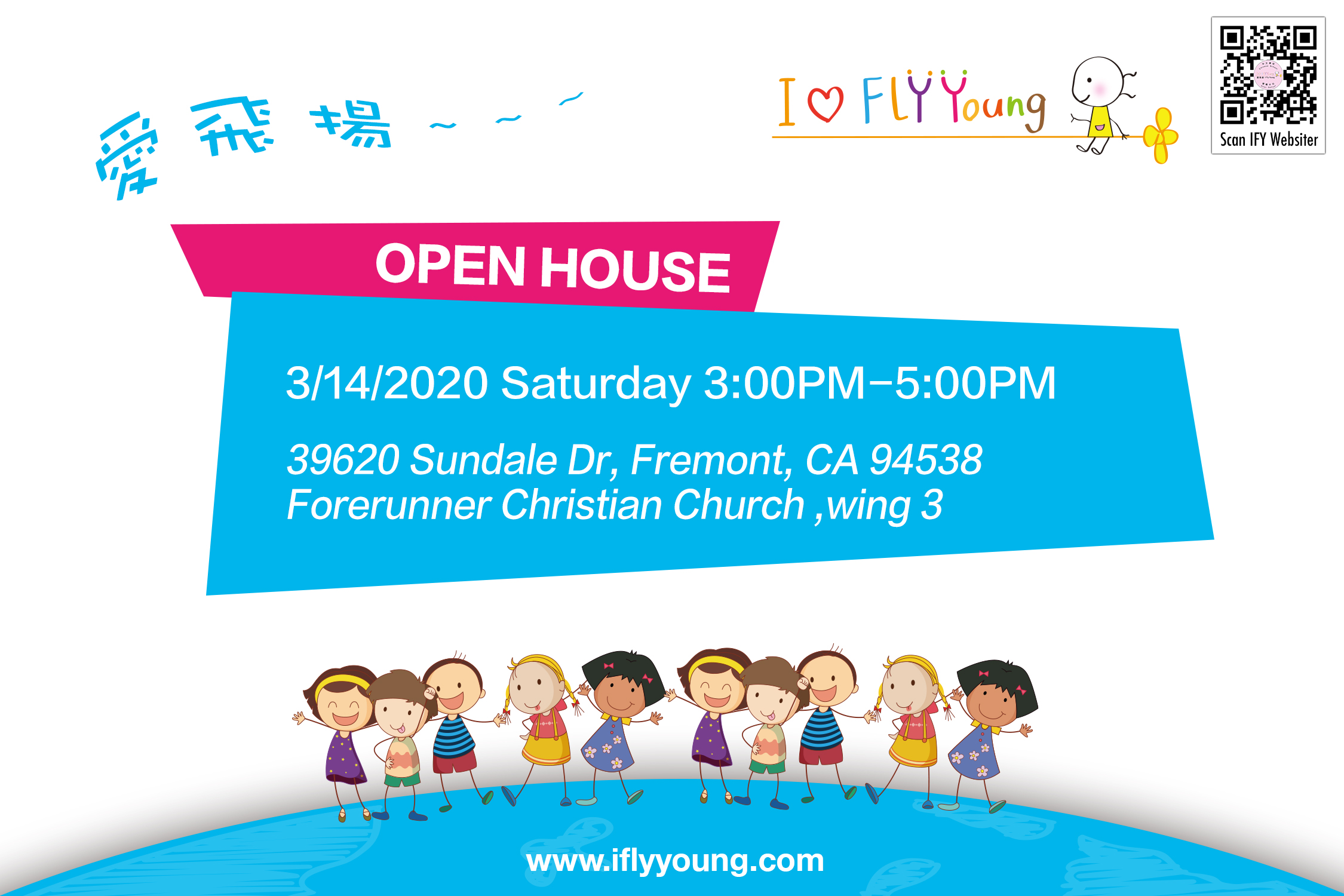 2020 IFY Open House